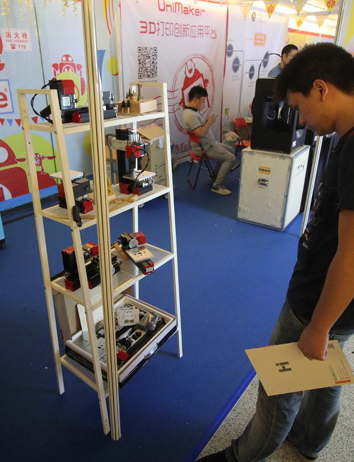 Фотоэкскурсия по выставке MakerFaire 2016 в Шэньчжэне, часть 3 (+видео) - 17