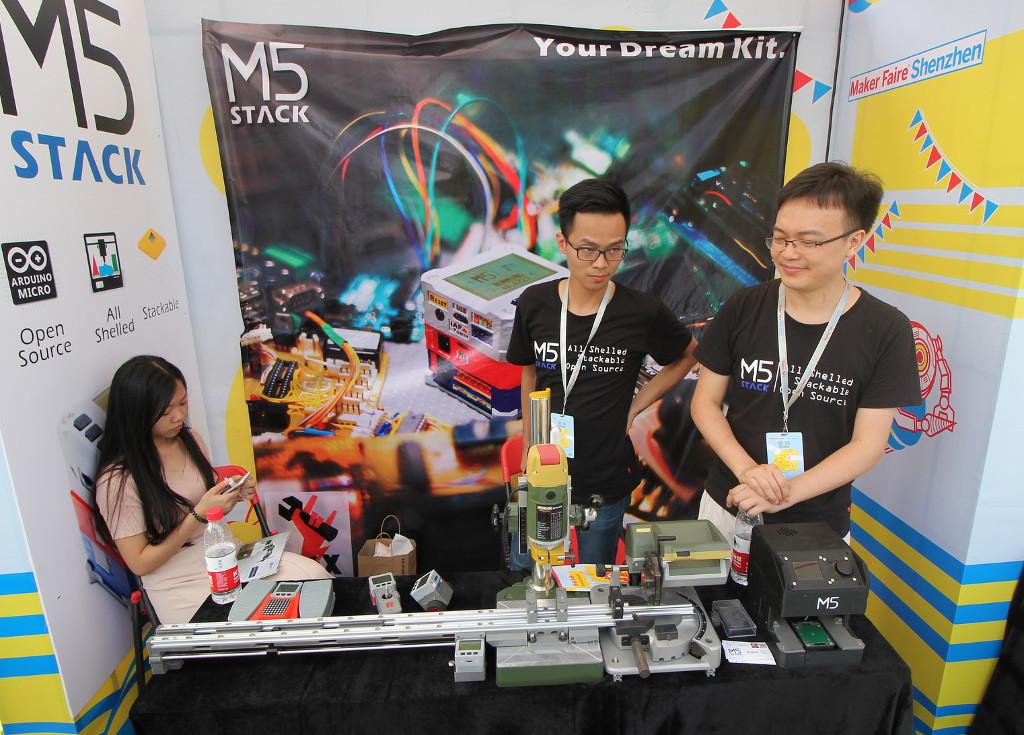 Фотоэкскурсия по выставке MakerFaire 2016 в Шэньчжэне, часть 3 (+видео) - 3