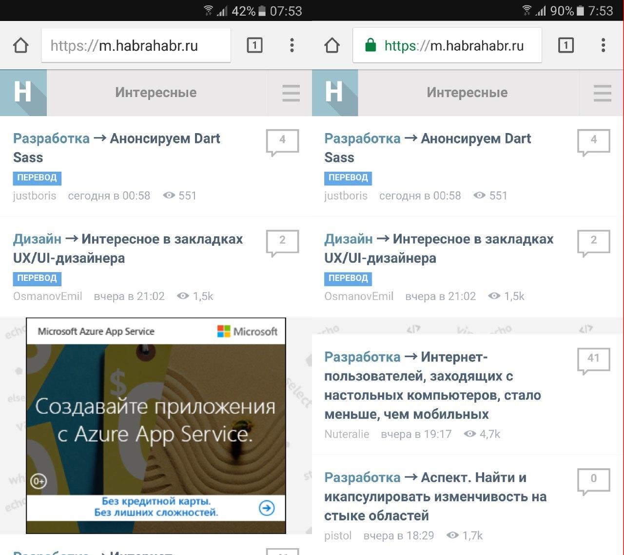 О том как я написал блокировщик рекламы и трекеров для смартфонов Samsung на Android. Adhell - 2
