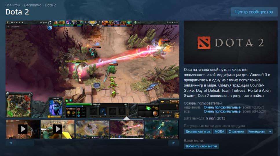 Теперь Valve требует от разработчиков размещать реальные скриншоты на страницах игр - 2