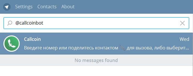 Callcoin: Telegram-бот для международных звонков за биткоины - 2