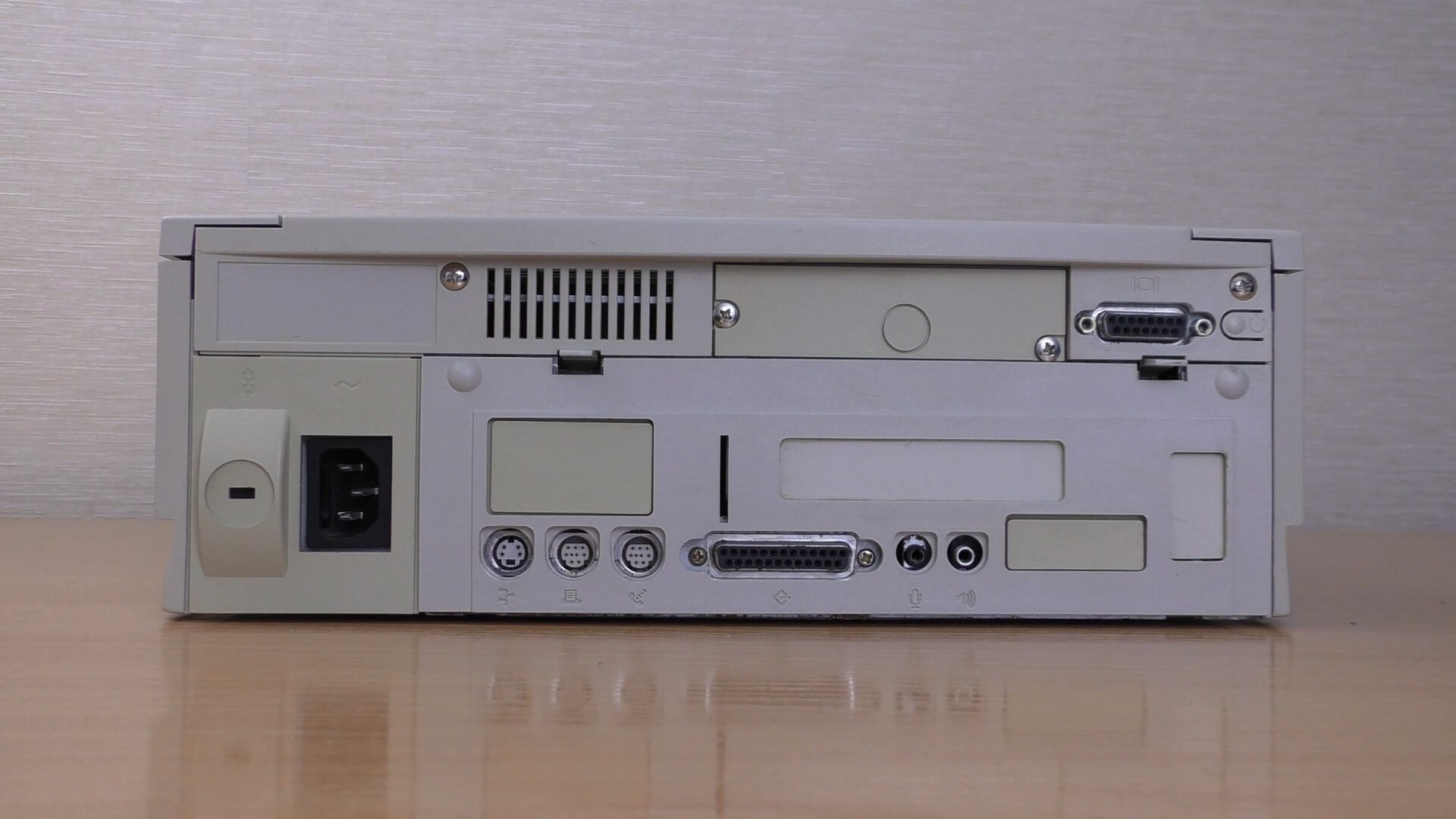 Power Macintosh 6200-75 — компьютер 1995 года (текст и видео — на выбор) - 14