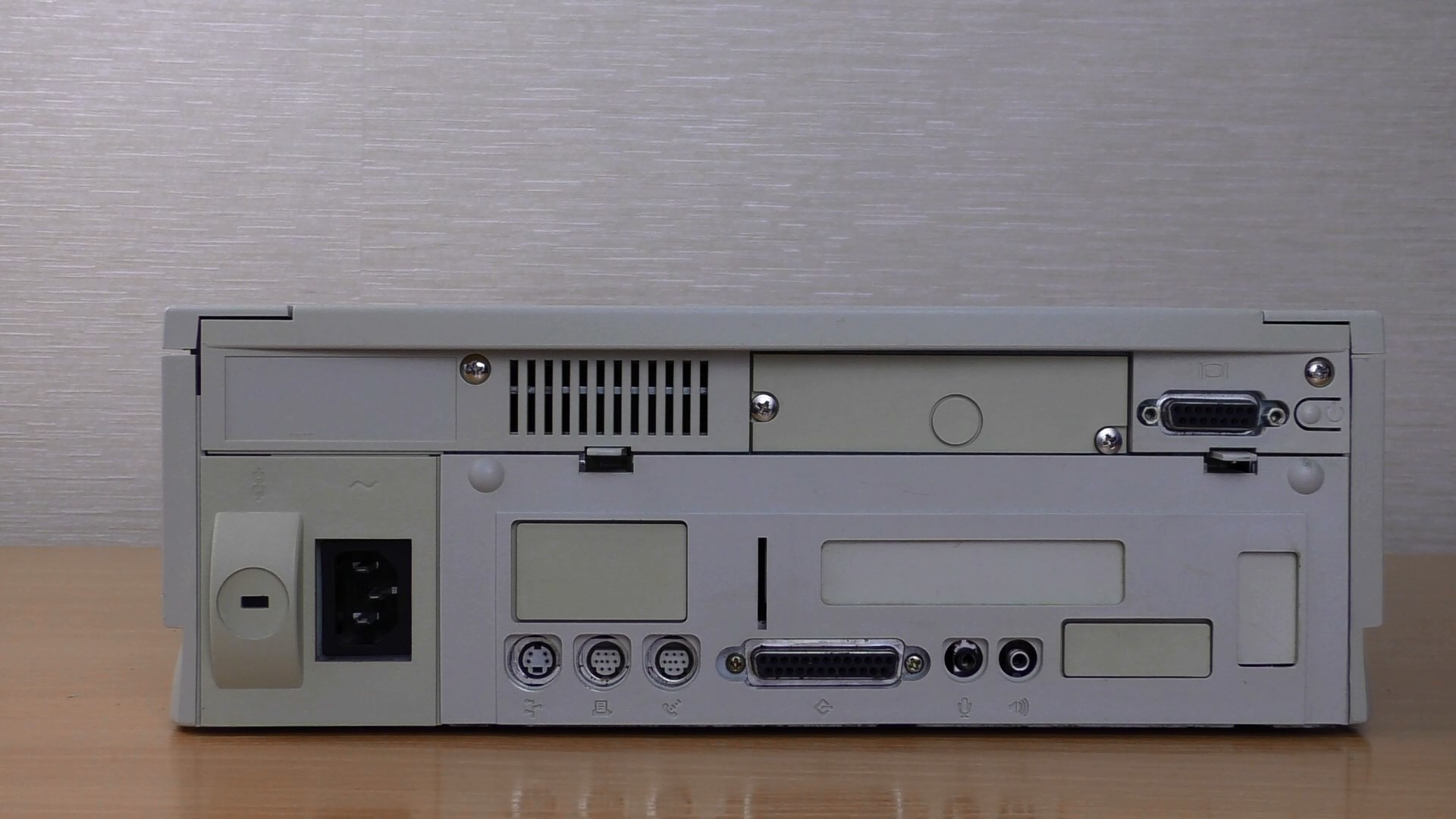Power Macintosh 6200-75 — компьютер 1995 года (текст и видео — на выбор) - 4