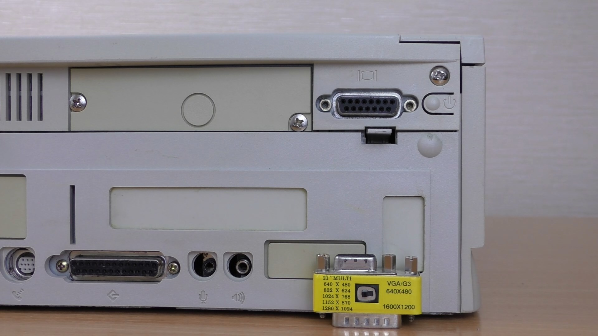 Power Macintosh 6200-75 — компьютер 1995 года (текст и видео — на выбор) - 5