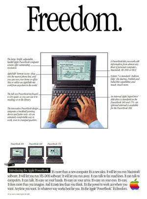 Цены на популярную электронику прошлого в сегодняшних деньгах: 1990-е годы - 6
