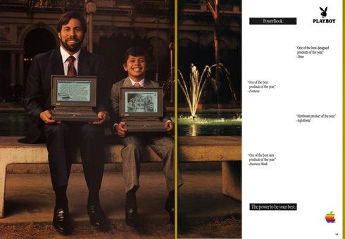 Цены на популярную электронику прошлого в сегодняшних деньгах: 1990-е годы - 7
