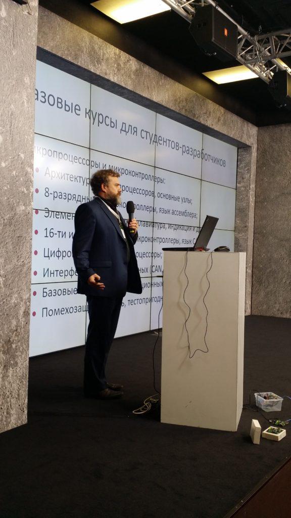 Хардвер вторгается в софтвер на московской конференции SECR - 2
