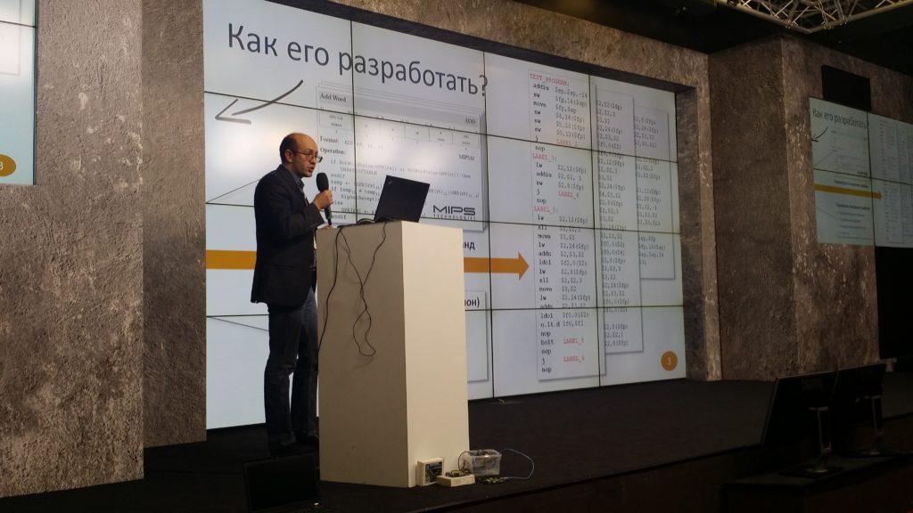 Хардвер вторгается в софтвер на московской конференции SECR - 1