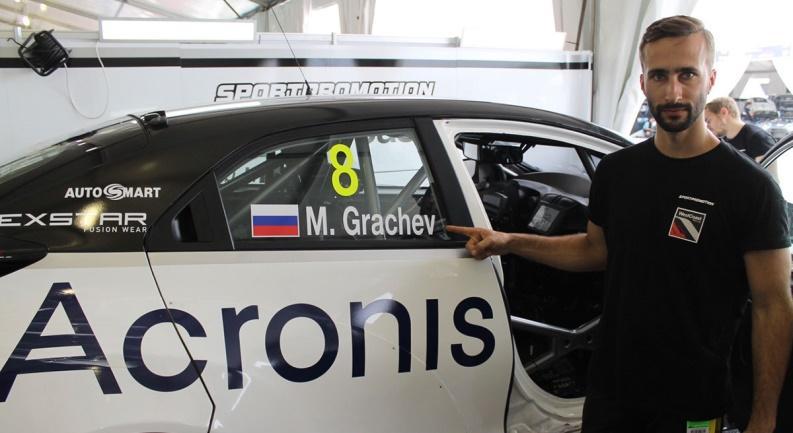 Михаил Грачев: «Информация — это сила в автогонках» - 1