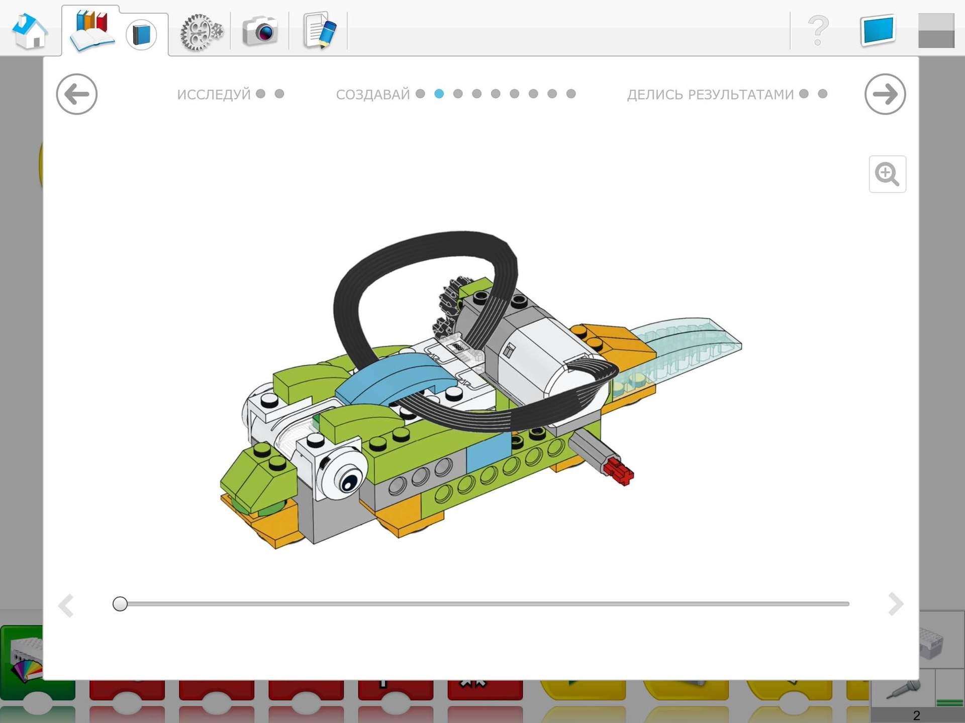 Образовательные решения LEGO Education. Кем могут вырасти ваши дети - 12