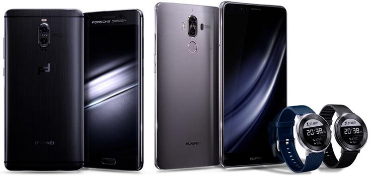 Смартфон Huawei Mate 9 с 4 ГБ оперативной памяти и 64 ГБ стоит 699 евро