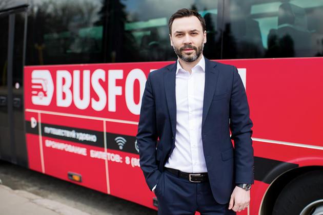 Советы основателя. Илья Екушеский – об онлайн-сервисе перевозок Busfor - 2