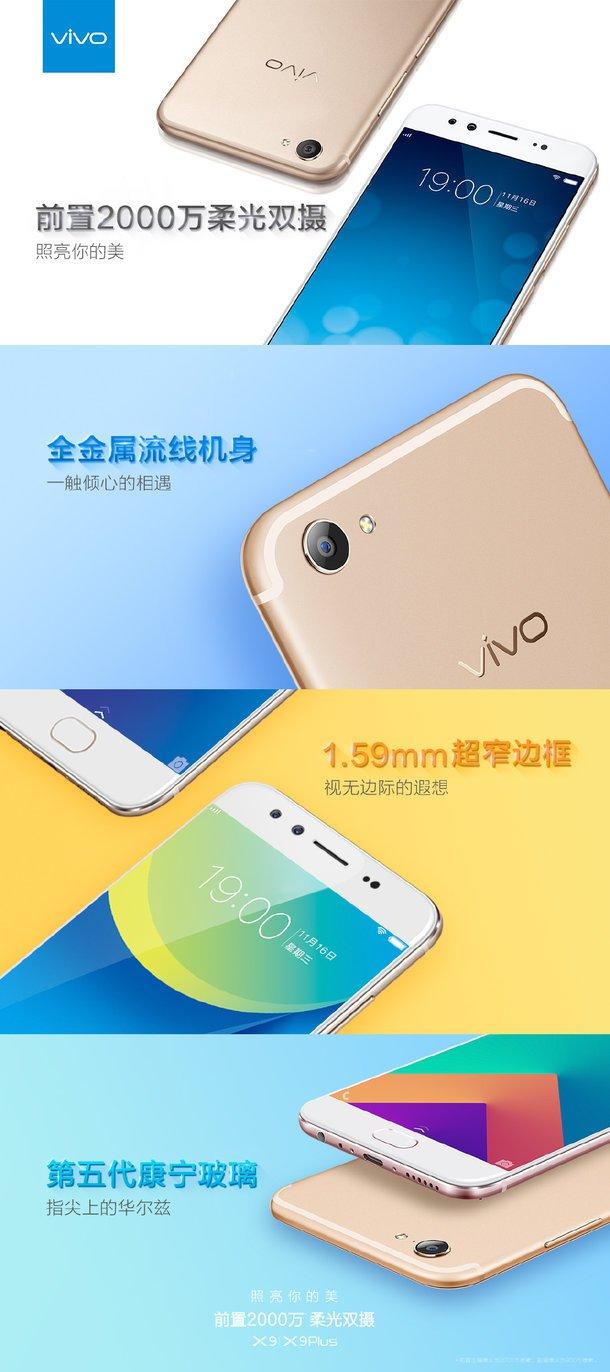 Рекламные изображения смартфона Vivo X9 подтверждают наличие сдвоенной фронтальной камеры и обычной основной