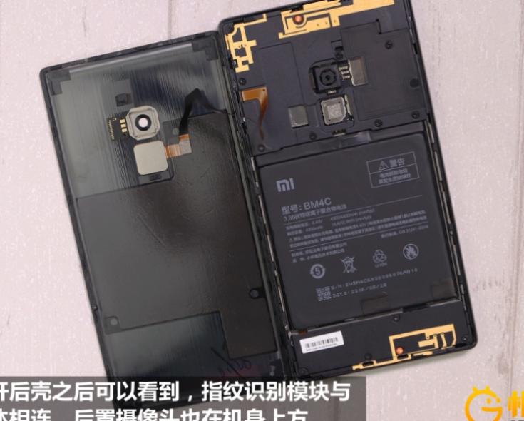 Смартфон Xiaomi Mix разбирается достаточно просто
