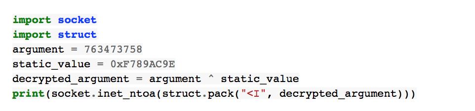 Злоумышленники продолжают использовать вредоносное ПО Linux-Moose для компрометации устройств - 4
