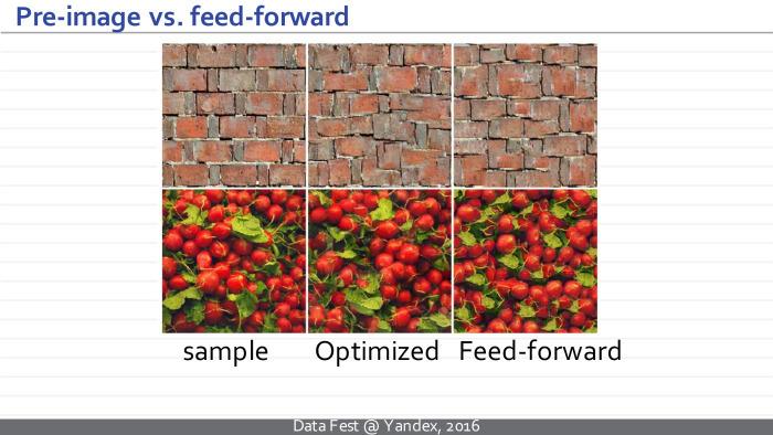 Синтез изображений с помощью глубоких нейросетей. Лекция в Яндексе - 14