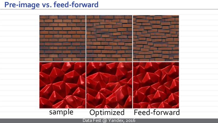 Синтез изображений с помощью глубоких нейросетей. Лекция в Яндексе - 16