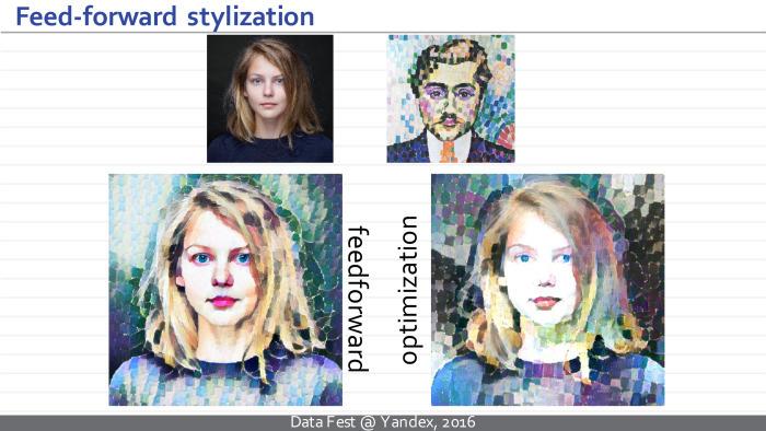 Синтез изображений с помощью глубоких нейросетей. Лекция в Яндексе - 19