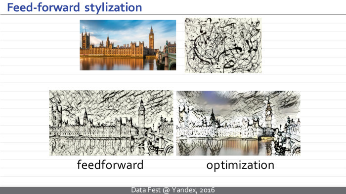 Синтез изображений с помощью глубоких нейросетей. Лекция в Яндексе - 22