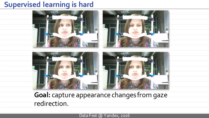 Синтез изображений с помощью глубоких нейросетей. Лекция в Яндексе - 24