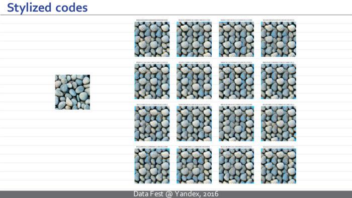 Синтез изображений с помощью глубоких нейросетей. Лекция в Яндексе - 32