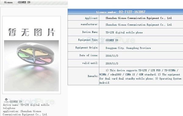 Gionee S9 замечен на сайте TENAA