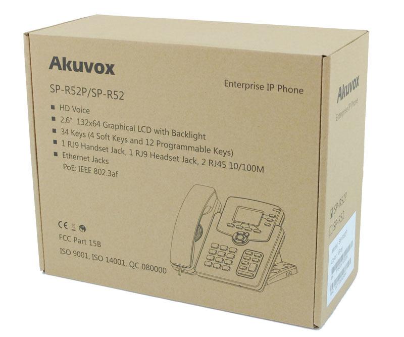 IP-телефоны Akuvox. Обзор бюджетных моделей - 13