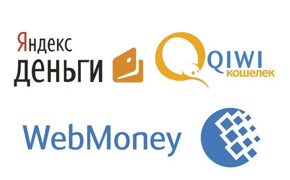 Нацбанк Украины напомнил о запрете электронных платежных систем Webmoney, «Яндекс.Деньги», QIWI Wallet и Wallet One - 1