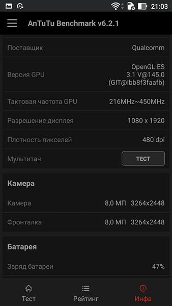 Обзор смартфона ASUS ZenFone 3 Laser - 4