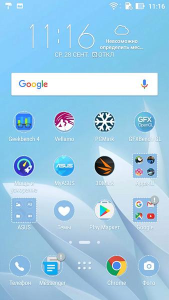 Обзор смартфона ASUS ZenFone 3 Laser - 41