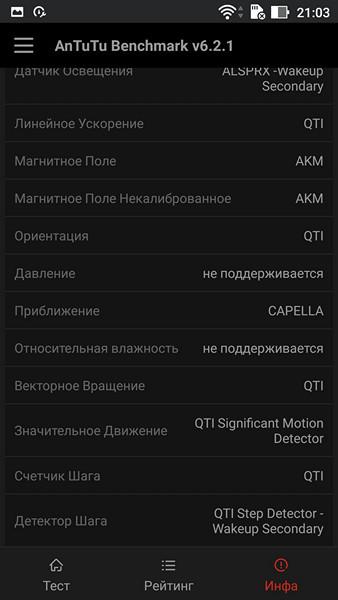 Обзор смартфона ASUS ZenFone 3 Laser - 7