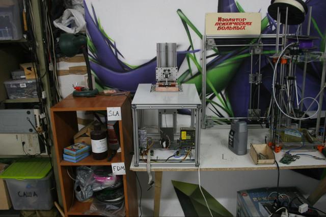 Огонь, SLA 3d принтер и медные сплавы - 4