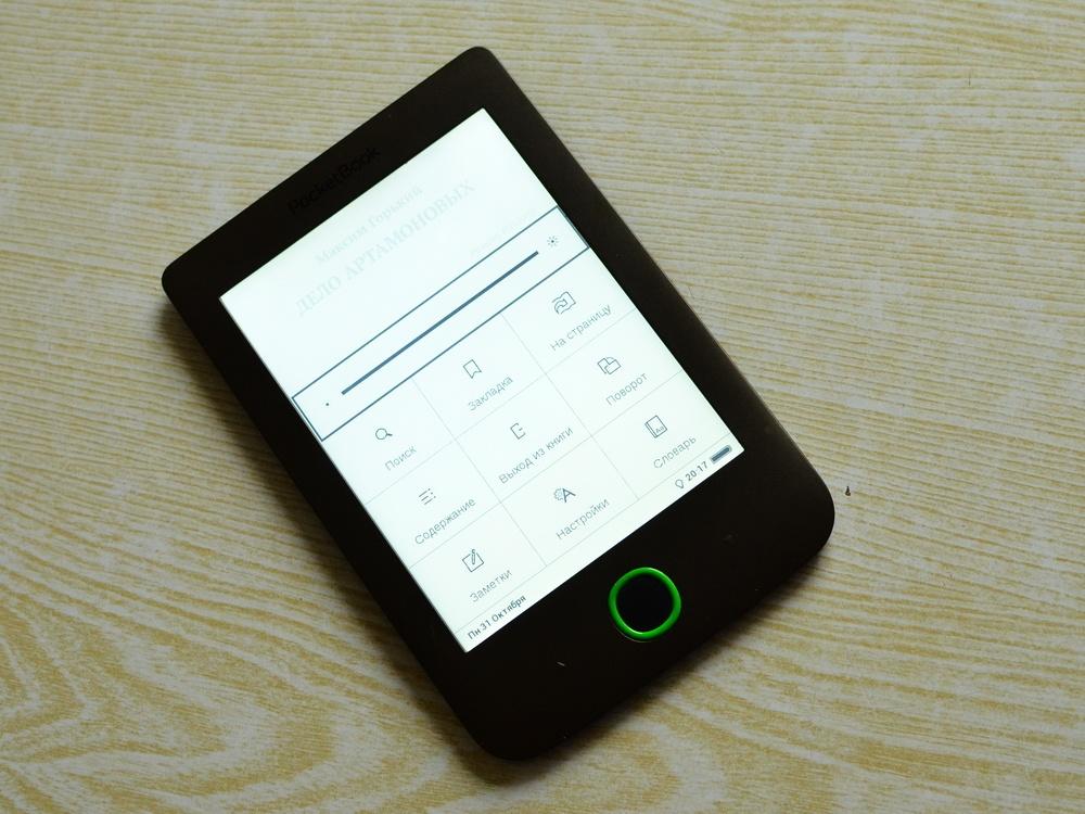 Обзор PocketBook 615: самый недорогой ридер с подсветкой от лидера рынка - 10