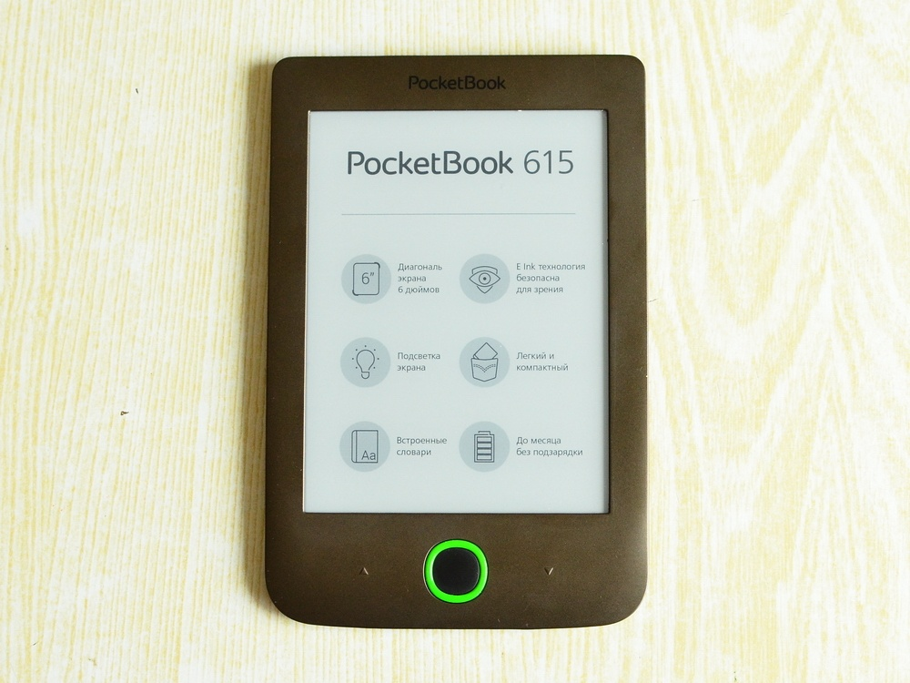 Обзор PocketBook 615: самый недорогой ридер с подсветкой от лидера рынка - 9