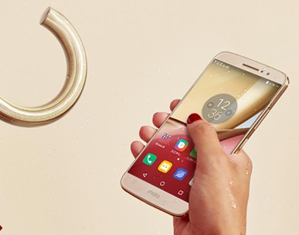 Представлен смартфон Motorola Moto M  с SoC Helio P15 и 4 ГБ ОЗУ стоимостью $295
