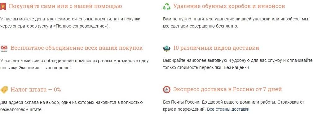 Путин попросил правительство подумать о введении НДС на покупки в зарубежных интернет-магазинах - 2