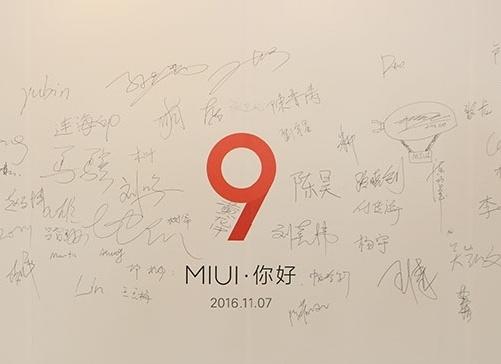 Xioami готовится к анонсу бета-версии MIUI 9