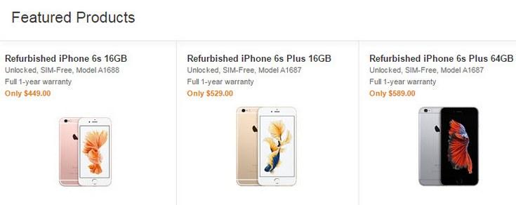 Apple начала продажи подержанных iPhone 6S и iPhone 6S Plus с годовой гарантией