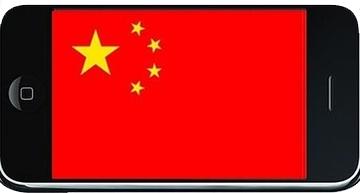 Выпуск мобильных игр в Китае сложен как никогда - 8
