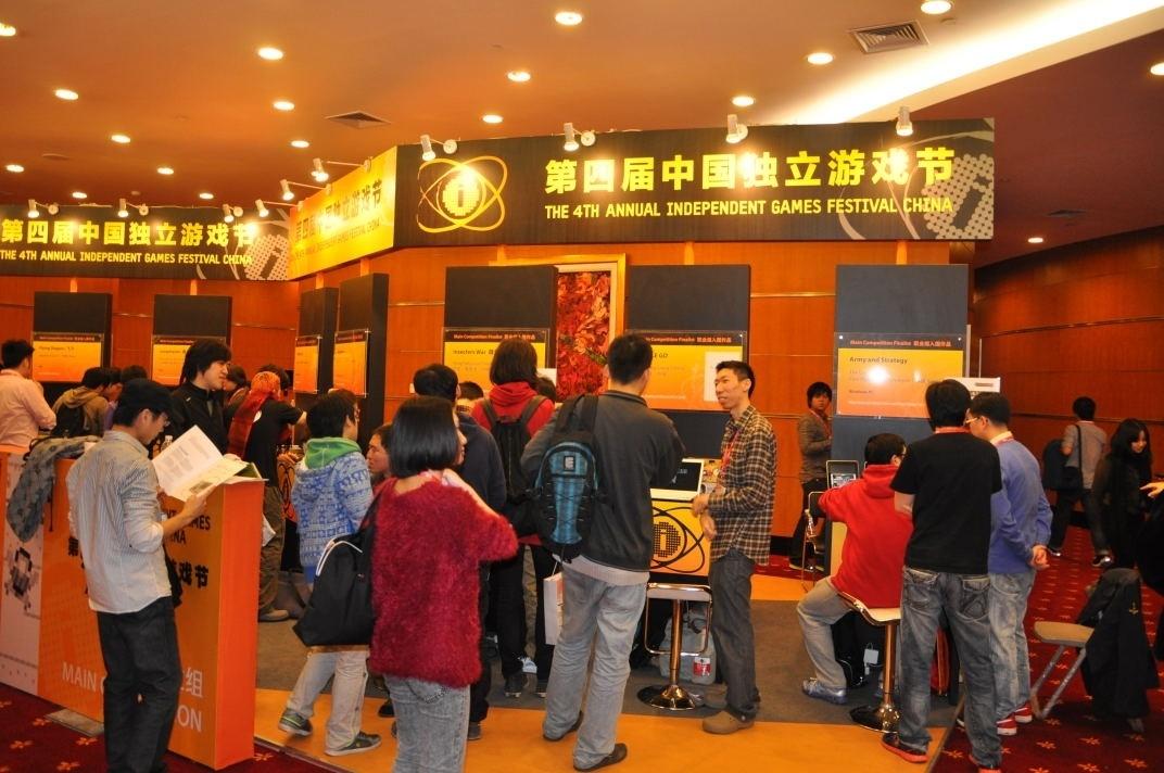 Выпуск мобильных игр в Китае сложен как никогда - 1