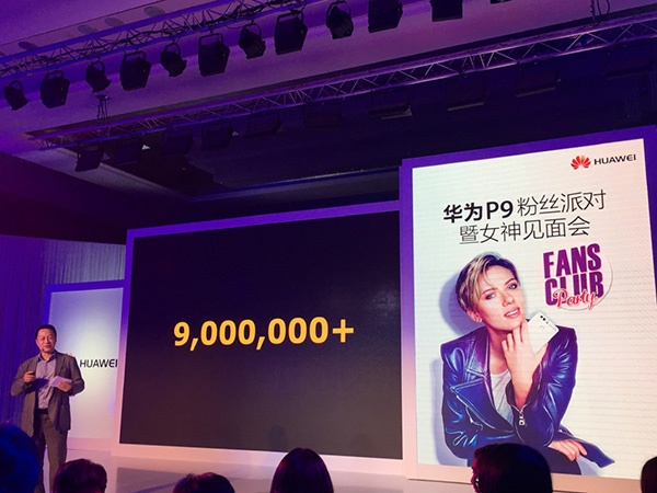 Продажи смартфона Huawei P9 перевалили за 9 миллионов