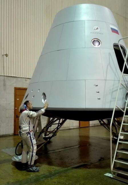 Разговор с космонавтом Александром Мисуркиным - 4