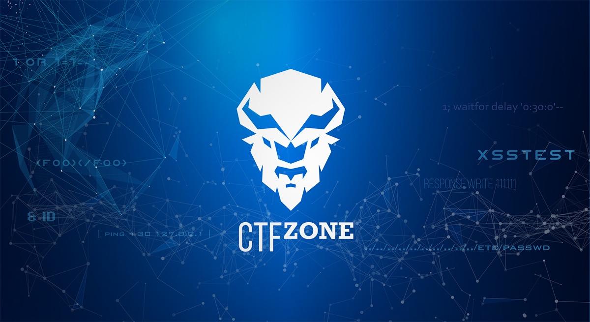 CTF от Bi.Zone на ZeroNights2016 - 1