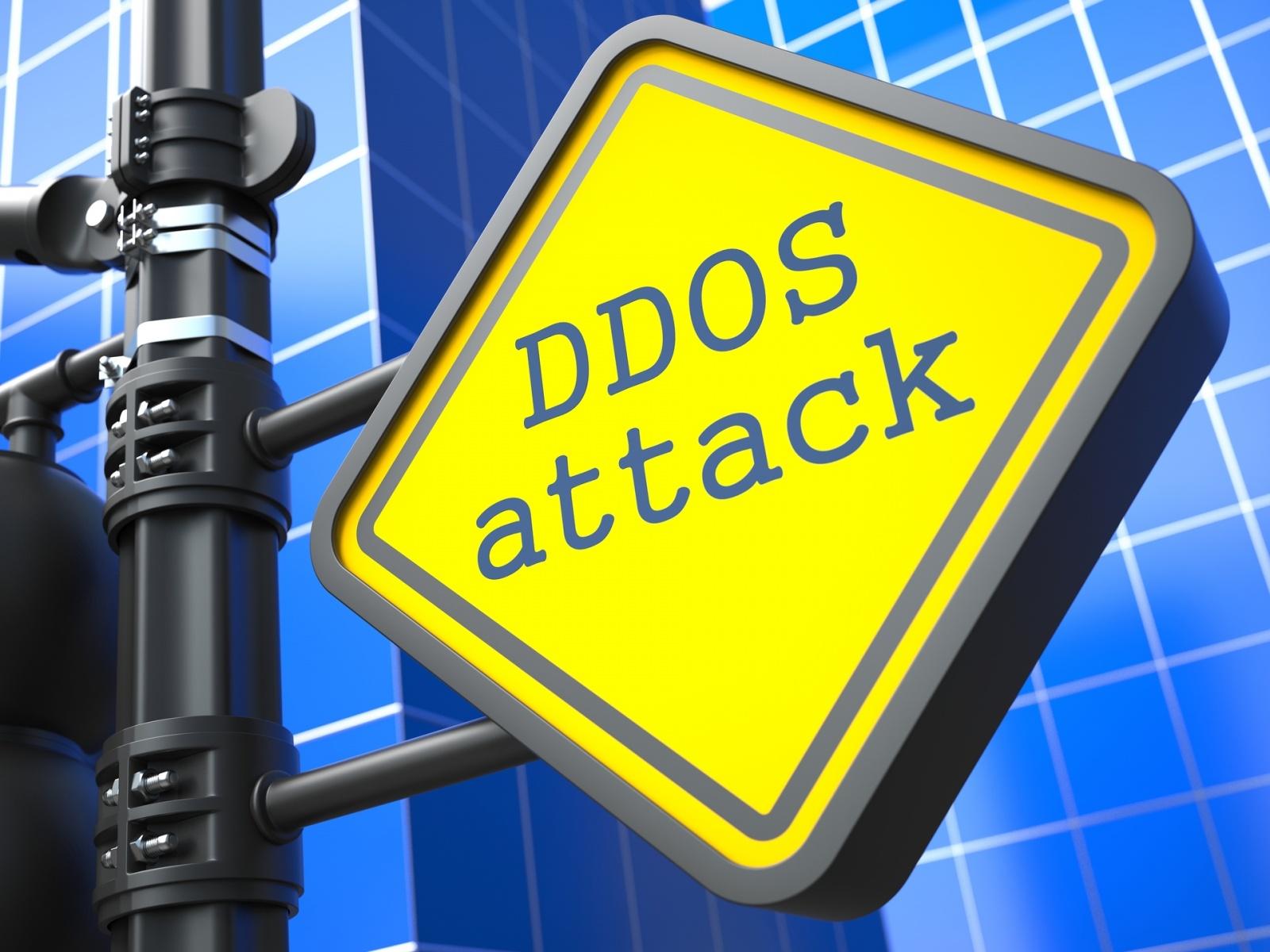 Нюансы внедрения защиты от DDoS-атак - 1