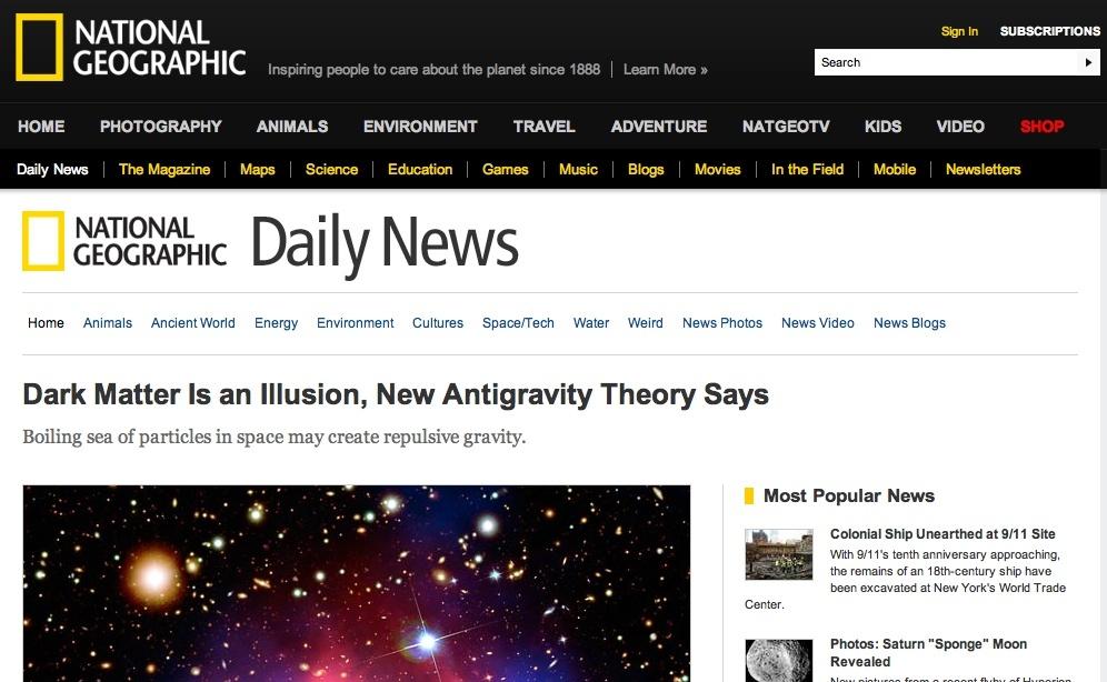 Всем, кто ненавидит тёмную материю - 2