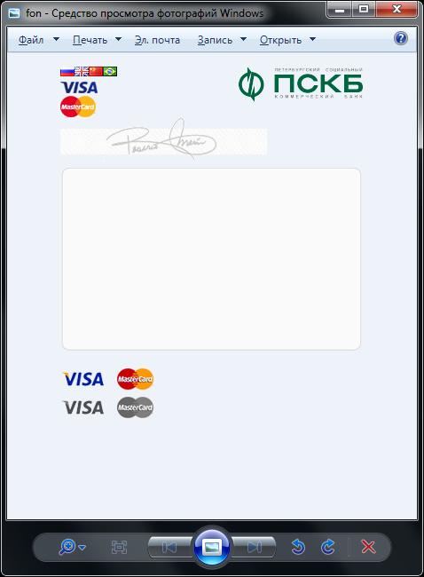 Дешевые авиабилеты… Сеть мошеннических сайтов, ворующих деньги с карт. Второе расследование. Причем здесь Промсвязьбанк? - 56