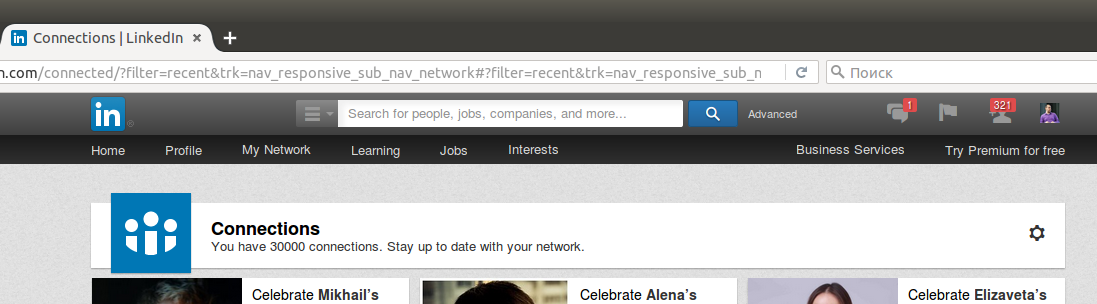 Как я добавил 30000 человек в первый круг контактов, а эту соцсеть заблокируют в РФ - 1