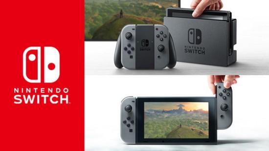 Консоль Nintendo Switch может стоить не более $250