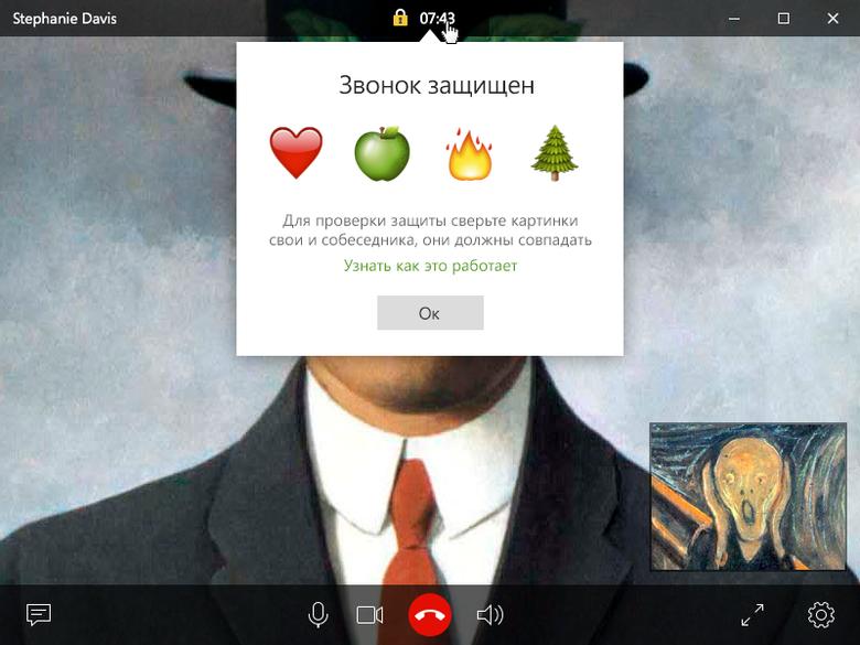 ICQ: 20 лет — не предел - 13