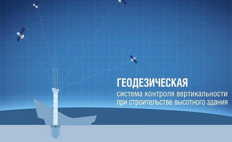 Как управляется вертикаль небоскреба «Лахта центр»? - 1